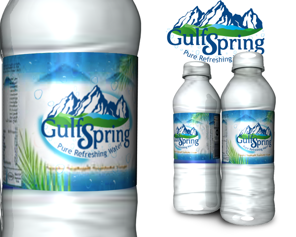 Logo Design by Private User - Entry No. 85 in the Logo Design Contest Inspiring Logo Design for Gulf Spring.