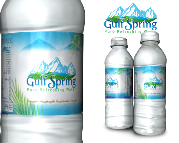 Logo Design by Private User - Entry No. 88 in the Logo Design Contest Inspiring Logo Design for Gulf Spring.