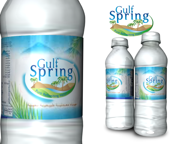 Logo Design by Private User - Entry No. 89 in the Logo Design Contest Inspiring Logo Design for Gulf Spring.