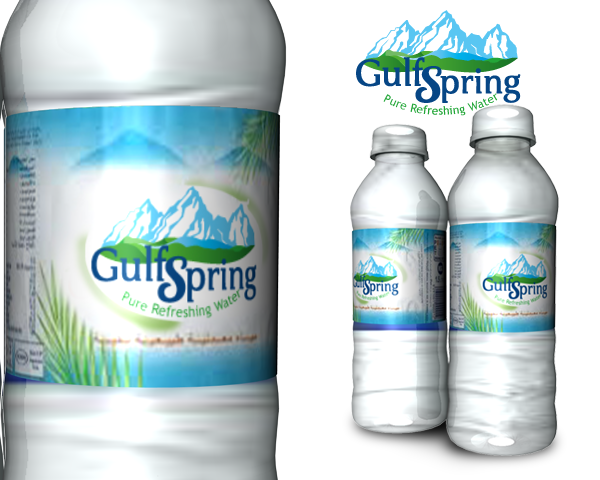 Logo Design by Private User - Entry No. 91 in the Logo Design Contest Inspiring Logo Design for Gulf Spring.