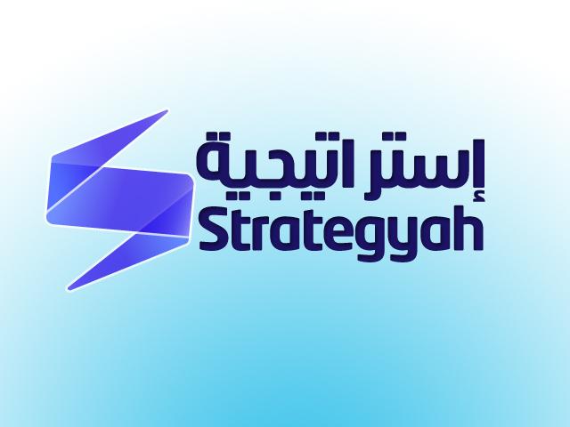 Logo Design by Mohamed Abdulrub - Entry No. 22 in the Logo Design Contest Creative Logo Design for Strategyah.