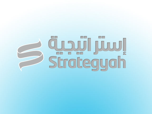 Logo Design by Mohamed Abdulrub - Entry No. 23 in the Logo Design Contest Creative Logo Design for Strategyah.