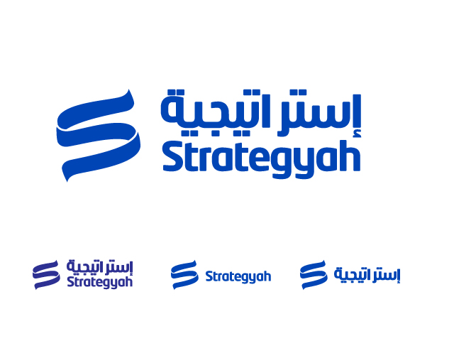 Logo Design by Mohamed Abdulrub - Entry No. 48 in the Logo Design Contest Creative Logo Design for Strategyah.