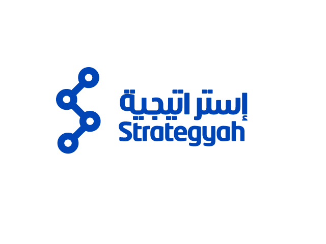 Logo Design by Mohamed Abdulrub - Entry No. 58 in the Logo Design Contest Creative Logo Design for Strategyah.