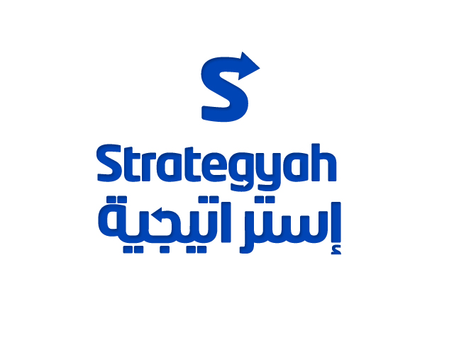 Logo Design by Mohamed Abdulrub - Entry No. 62 in the Logo Design Contest Creative Logo Design for Strategyah.