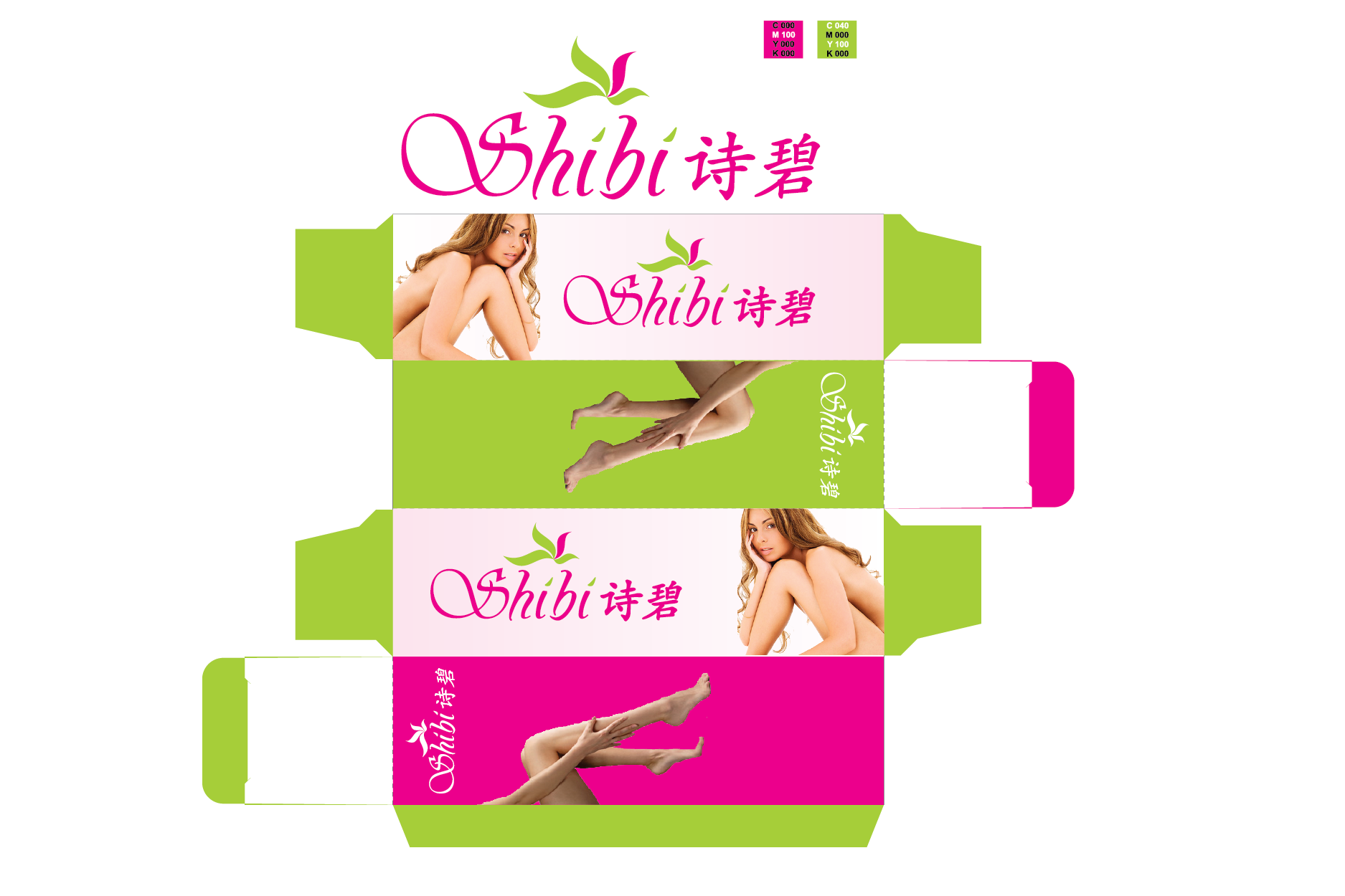 Packaging Design by Private User - Entry No. 6 in the Packaging Design Contest Creative Packaging Design for Shibi-诗碧.