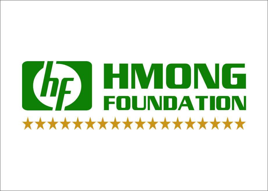 Logo Design by RasYa Muhammad Athaya - Entry No. 43 in the Logo Design Contest Fun Logo Design for Hmong Foundation.