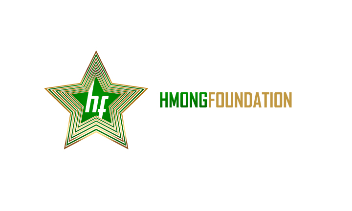 Logo Design by Top Elite - Entry No. 67 in the Logo Design Contest Fun Logo Design for Hmong Foundation.