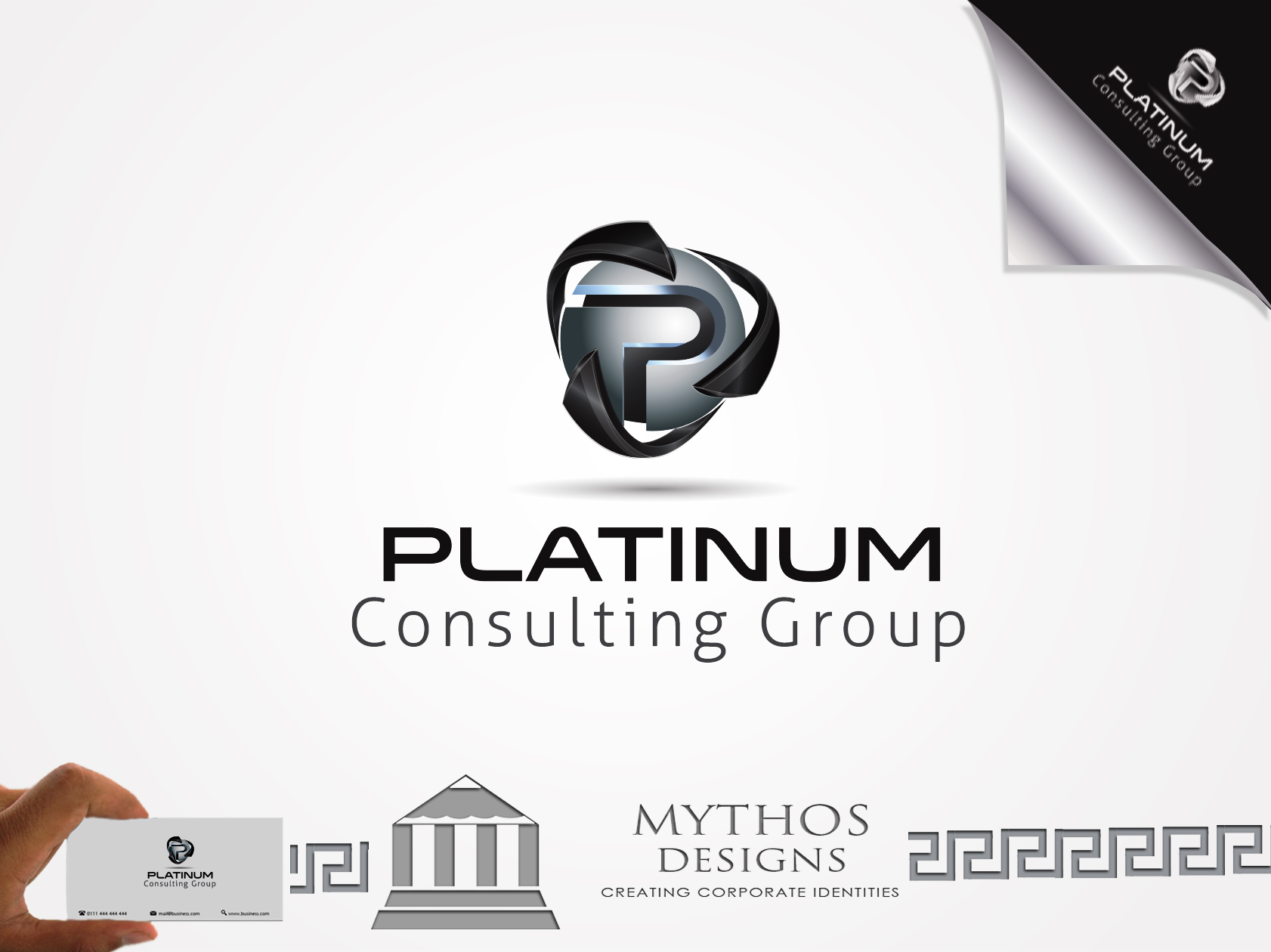 Logo Design by Mythos Designs - Entry No. 50 in the Logo Design Contest Captivating Logo Design for Platinum Consulting Group.