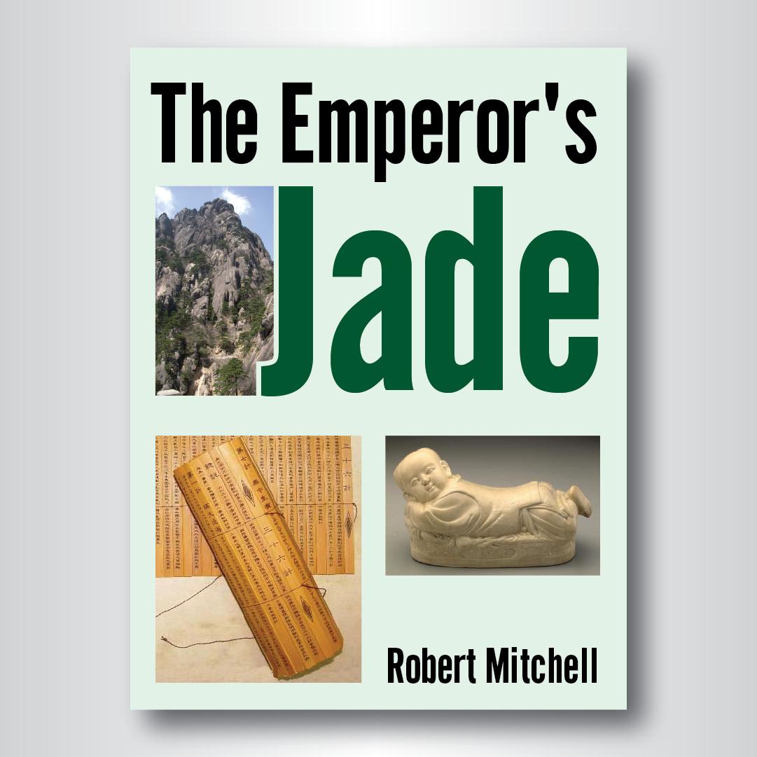 Book Cover Design by darkobovan - Entry No. 1 in the Book Cover Design Contest Book Cover Design for The Emperor's Jade.