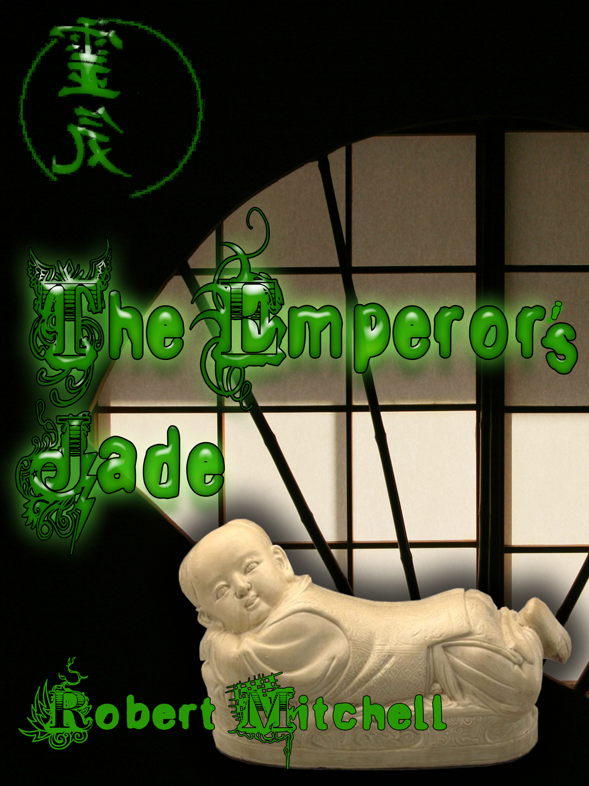 Book Cover Design by MITUCA ANDREI - Entry No. 21 in the Book Cover Design Contest Book Cover Design for The Emperor's Jade.
