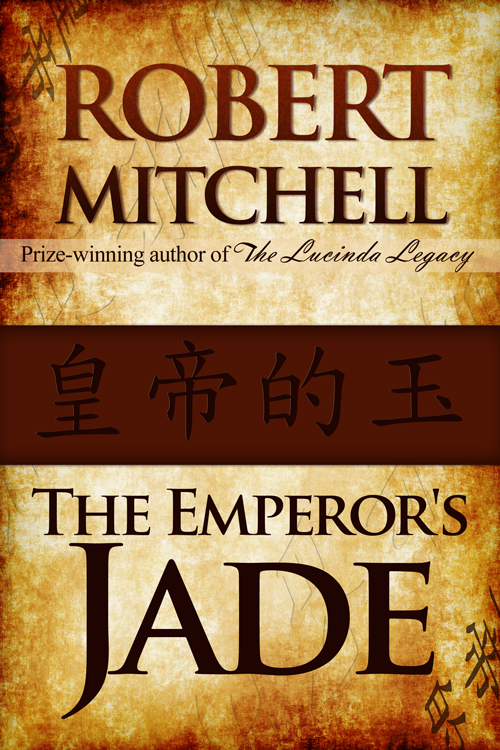 Book Cover Design by keekee360 - Entry No. 32 in the Book Cover Design Contest Book Cover Design for The Emperor's Jade.