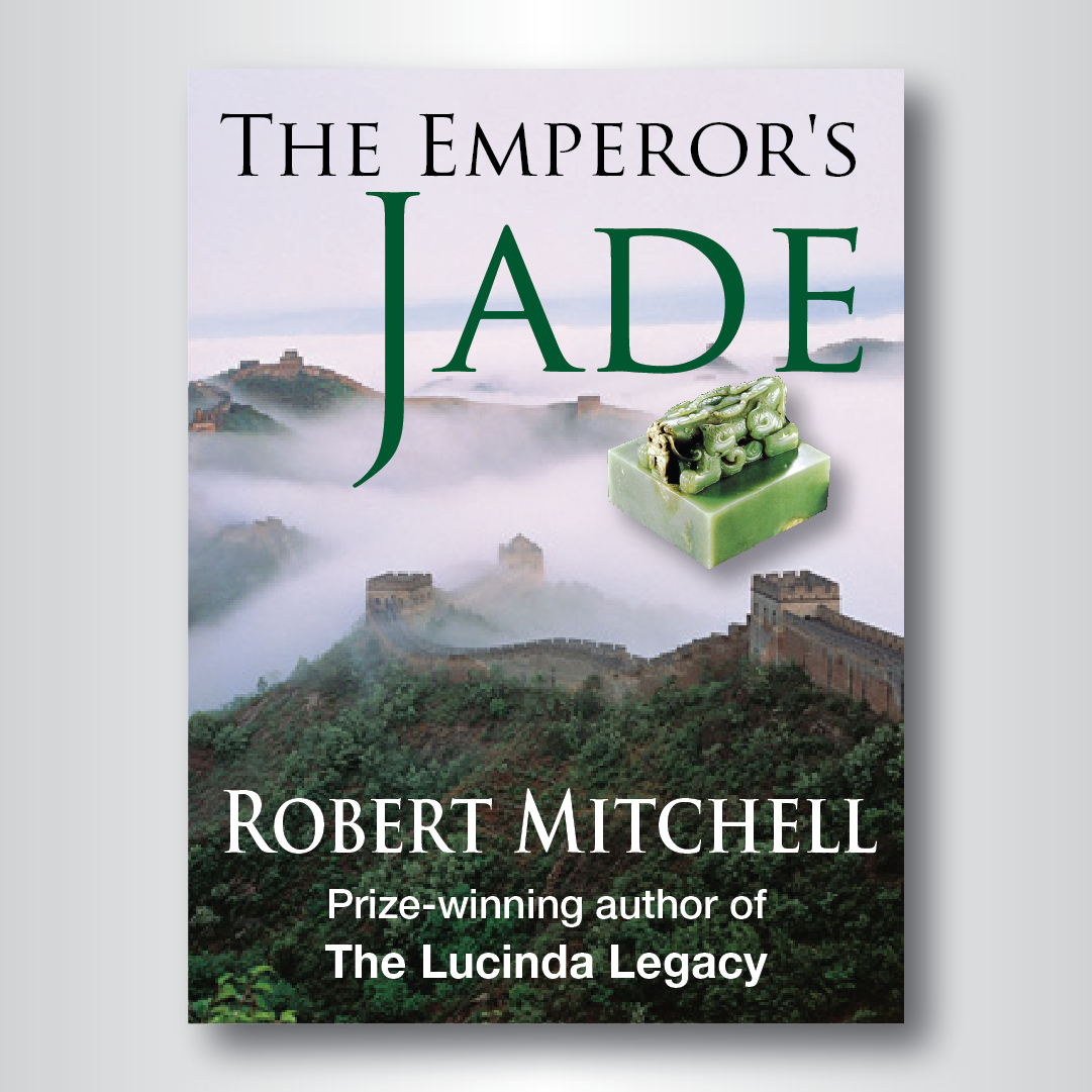 Book Cover Design by darkobovan - Entry No. 67 in the Book Cover Design Contest Book Cover Design for The Emperor's Jade.