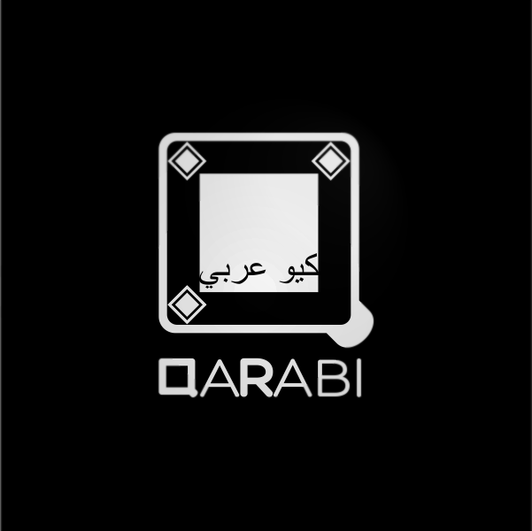 Logo Design by Private User - Entry No. 1 in the Logo Design Contest Creative Logo Design for QaRabi.