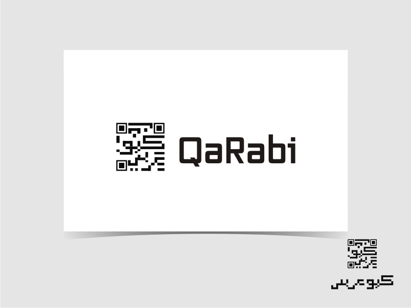 Logo Design by graphicleaf - Entry No. 3 in the Logo Design Contest Creative Logo Design for QaRabi.
