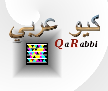 Logo Design by dallywopper - Entry No. 10 in the Logo Design Contest Creative Logo Design for QaRabi.