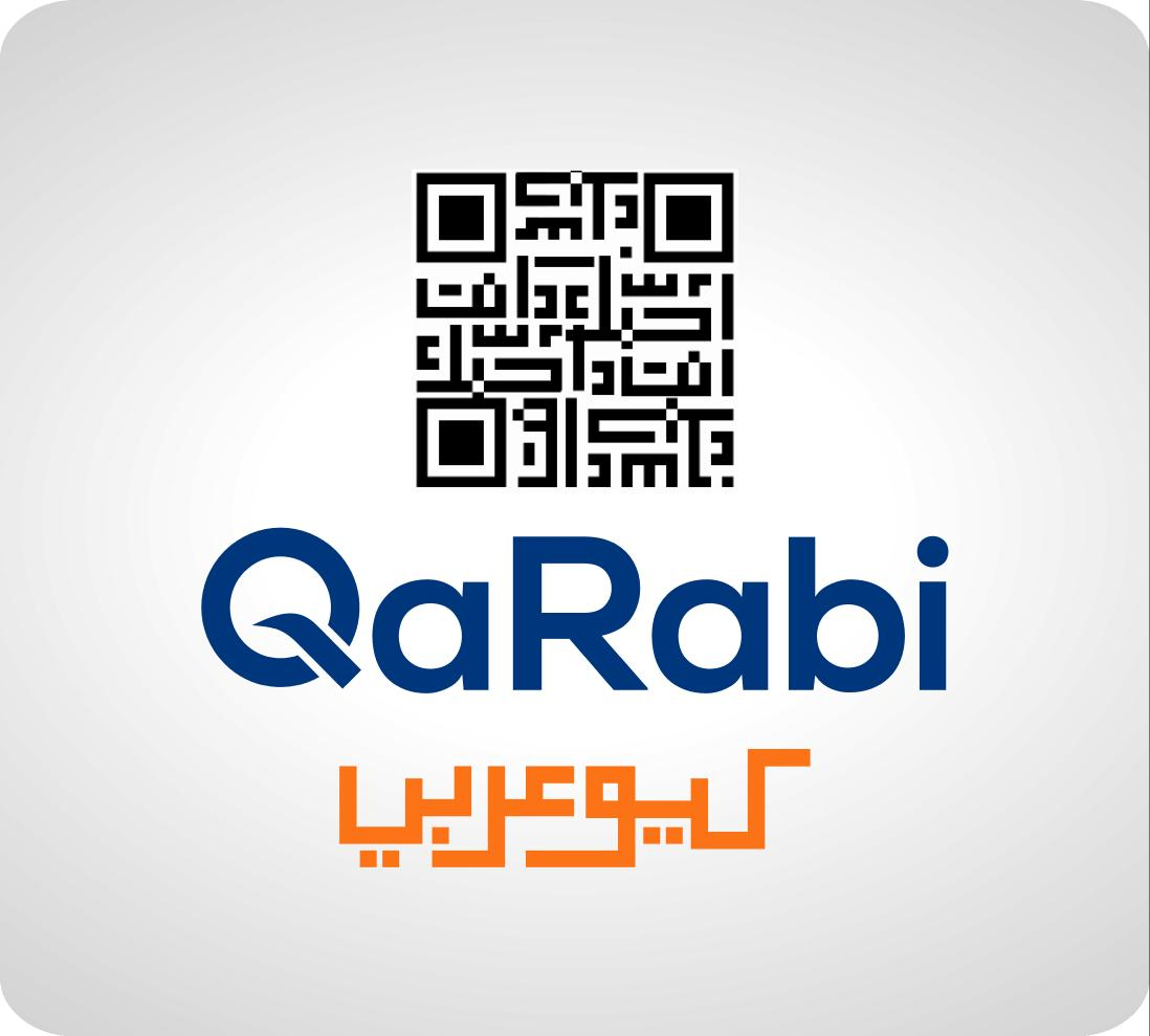 Logo Design by luvrenz - Entry No. 14 in the Logo Design Contest Creative Logo Design for QaRabi.