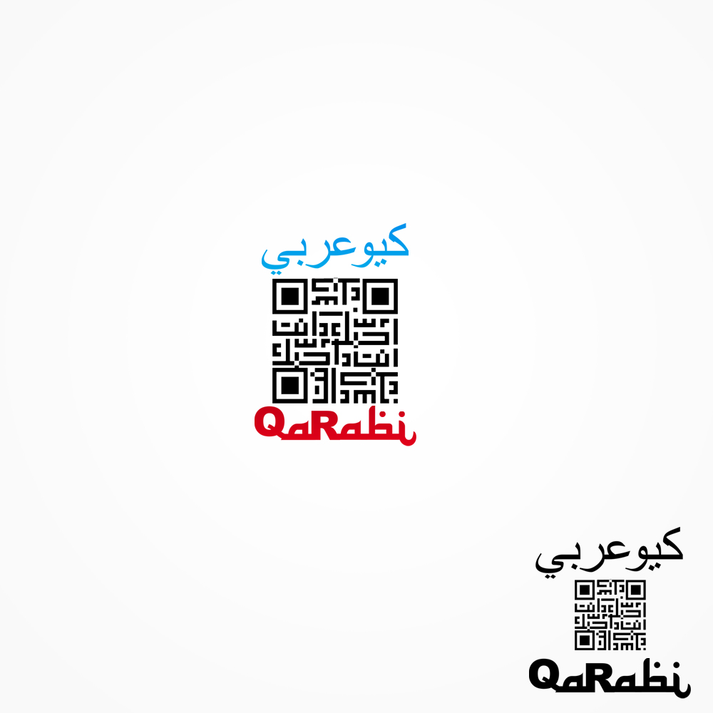 Logo Design by Bobby Yoga P - Entry No. 18 in the Logo Design Contest Creative Logo Design for QaRabi.