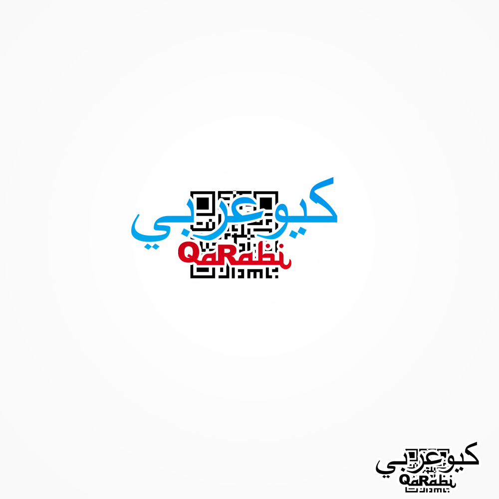 Logo Design by Bobby Yoga P - Entry No. 19 in the Logo Design Contest Creative Logo Design for QaRabi.