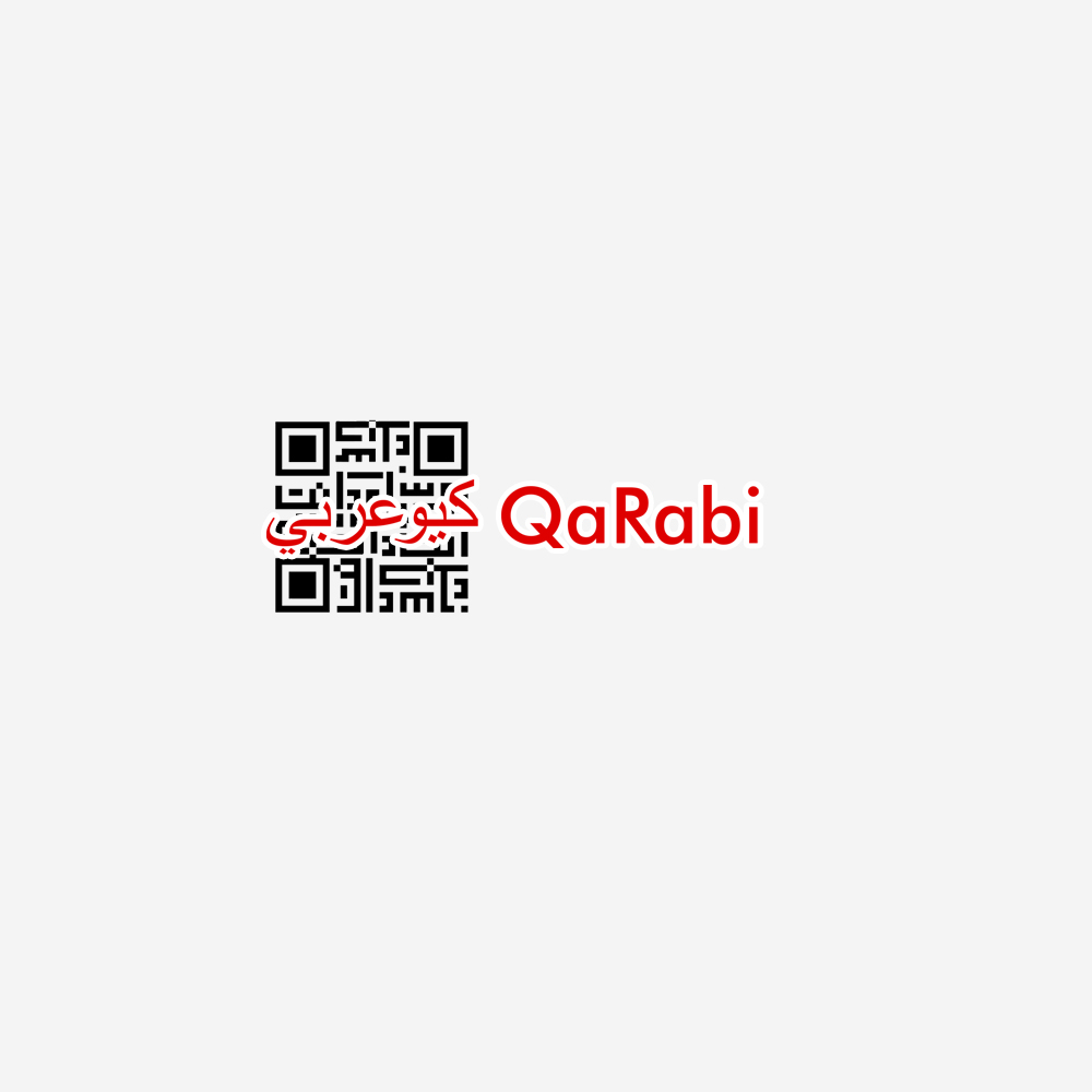 Logo Design by Bobby Yoga P - Entry No. 24 in the Logo Design Contest Creative Logo Design for QaRabi.