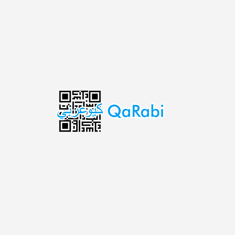 Logo Design by Bobby Yoga P - Entry No. 25 in the Logo Design Contest Creative Logo Design for QaRabi.