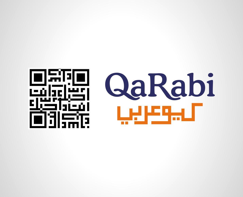 Logo Design by luvrenz - Entry No. 26 in the Logo Design Contest Creative Logo Design for QaRabi.