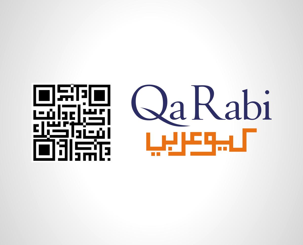Logo Design by luvrenz - Entry No. 27 in the Logo Design Contest Creative Logo Design for QaRabi.