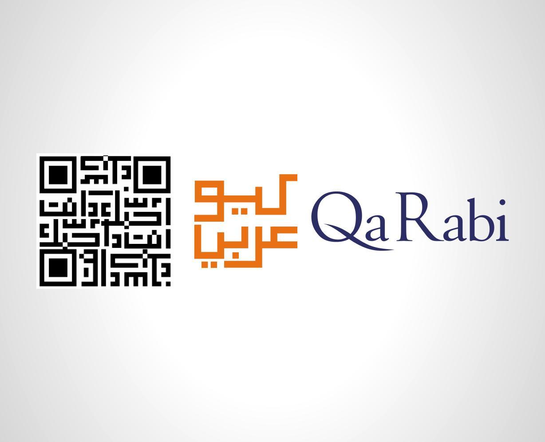 Logo Design by luvrenz - Entry No. 28 in the Logo Design Contest Creative Logo Design for QaRabi.