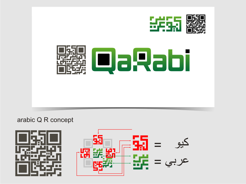 Logo Design by graphicleaf - Entry No. 29 in the Logo Design Contest Creative Logo Design for QaRabi.