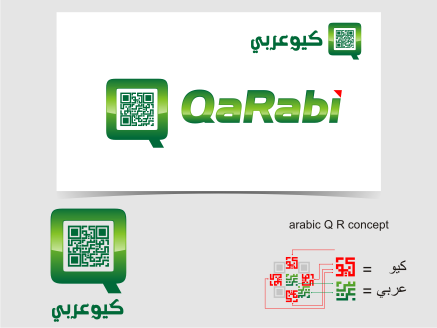 Logo Design by graphicleaf - Entry No. 30 in the Logo Design Contest Creative Logo Design for QaRabi.