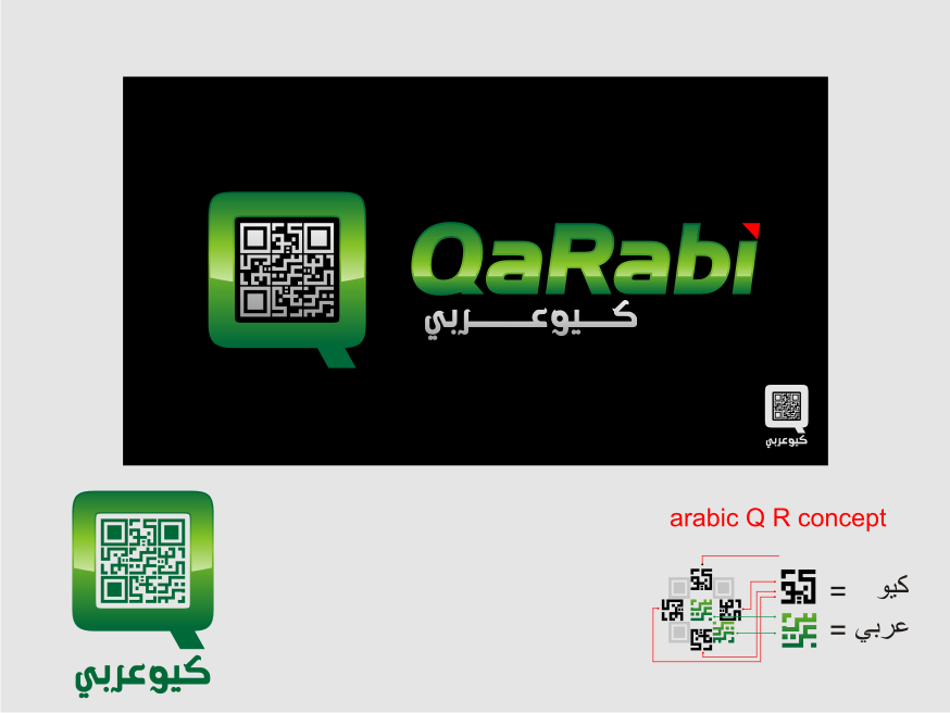 Logo Design by graphicleaf - Entry No. 31 in the Logo Design Contest Creative Logo Design for QaRabi.
