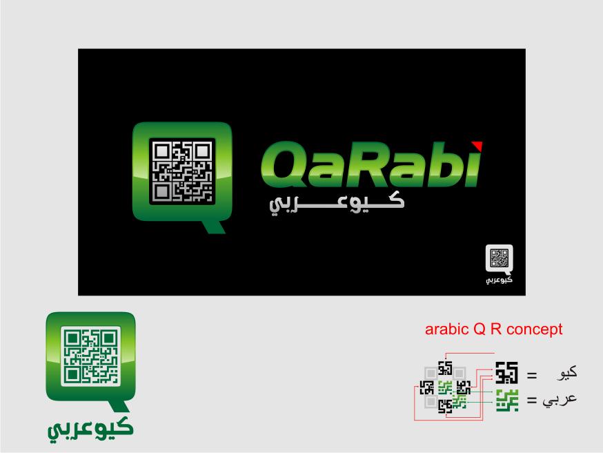 Logo Design by Muhammad Nasrul chasib - Entry No. 31 in the Logo Design Contest Creative Logo Design for QaRabi.
