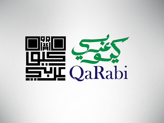 Logo Design by Mohamed Abdulrub - Entry No. 33 in the Logo Design Contest Creative Logo Design for QaRabi.