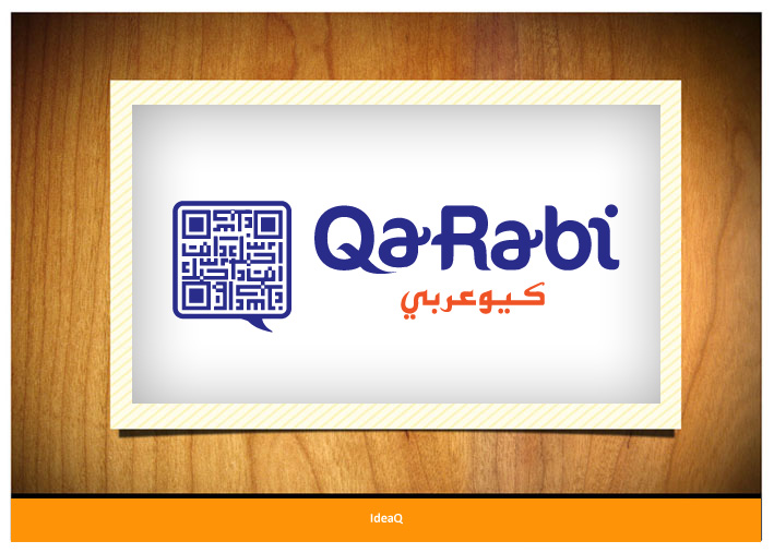 Logo Design by Private User - Entry No. 34 in the Logo Design Contest Creative Logo Design for QaRabi.
