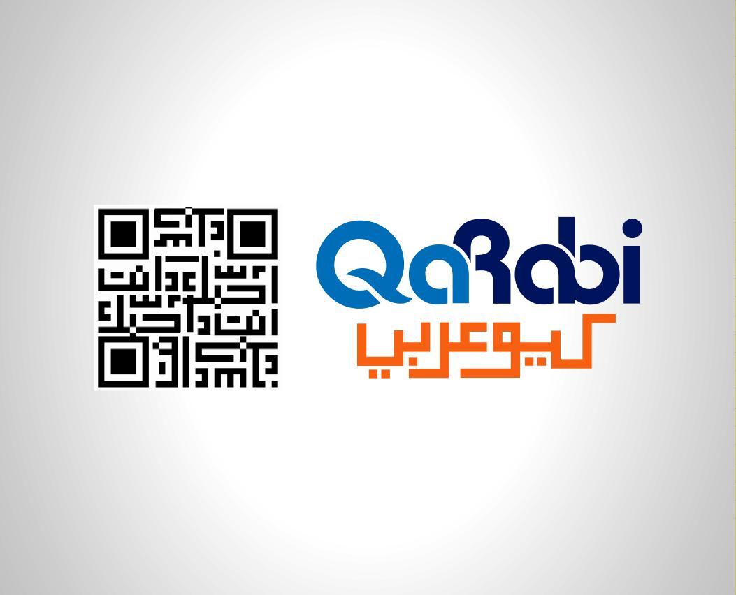 Logo Design by luvrenz - Entry No. 37 in the Logo Design Contest Creative Logo Design for QaRabi.