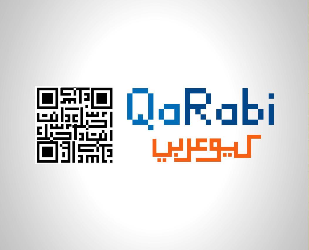 Logo Design by luvrenz - Entry No. 38 in the Logo Design Contest Creative Logo Design for QaRabi.