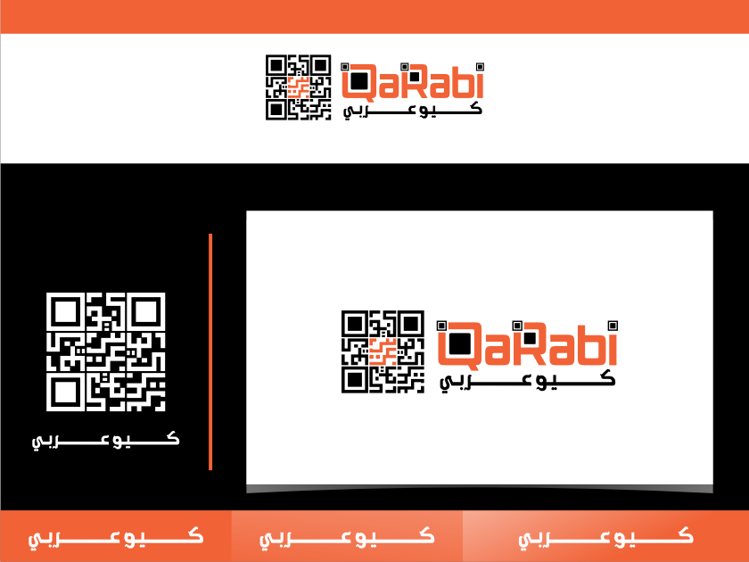 Logo Design by graphicleaf - Entry No. 40 in the Logo Design Contest Creative Logo Design for QaRabi.