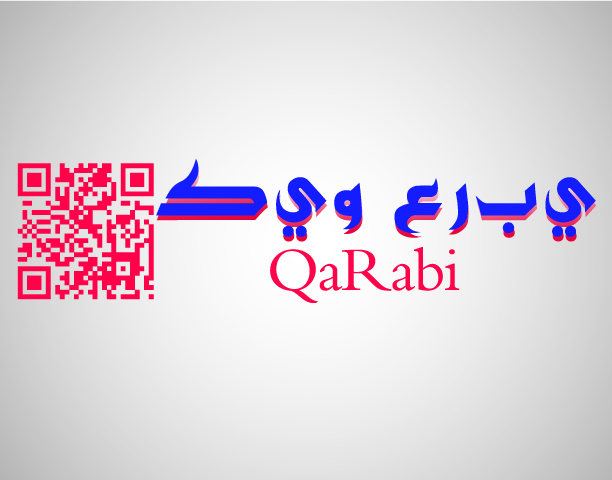 Logo Design by Jorge Henriquez - Entry No. 45 in the Logo Design Contest Creative Logo Design for QaRabi.