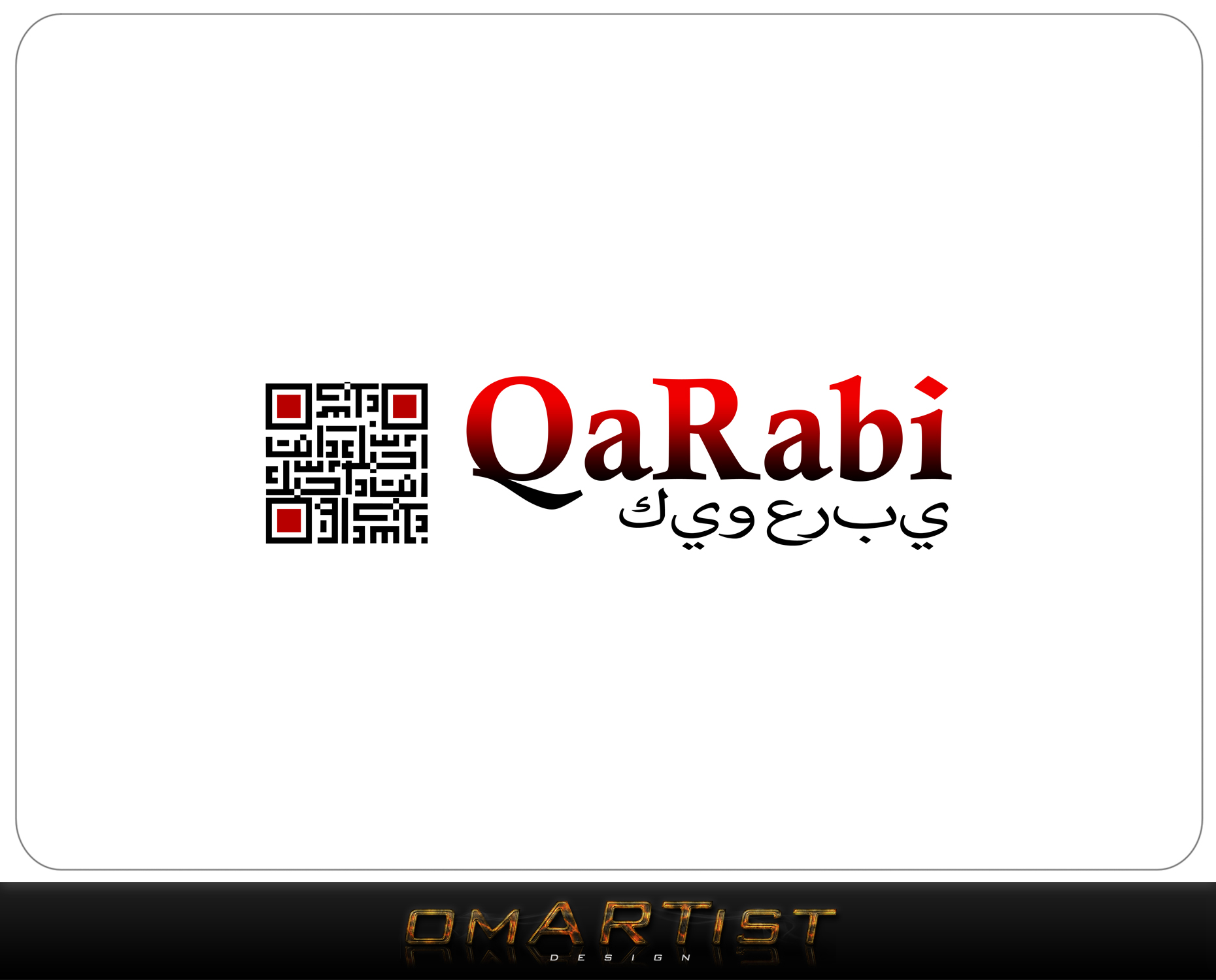 Logo Design by omARTist - Entry No. 59 in the Logo Design Contest Creative Logo Design for QaRabi.