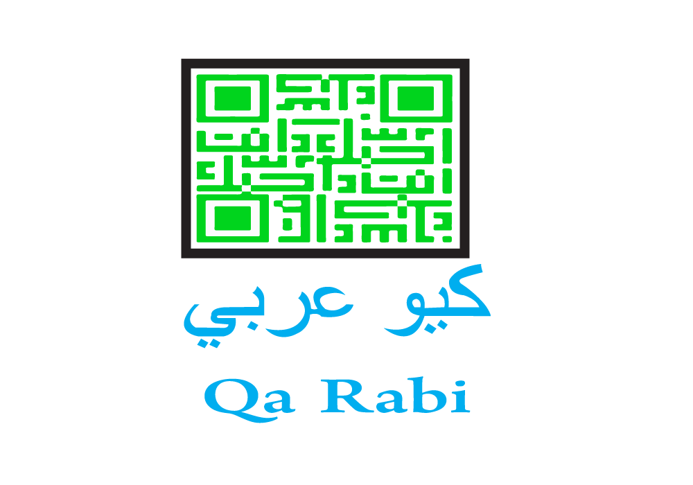 Logo Design by Amianan - Entry No. 60 in the Logo Design Contest Creative Logo Design for QaRabi.