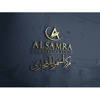 New logo by Nabeelrjt for aalfarram