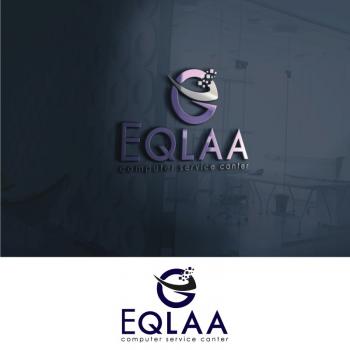 New logo by illuscreate for abdulateefa