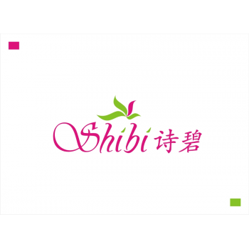 New logo by AngelKus for shibi-诗碧