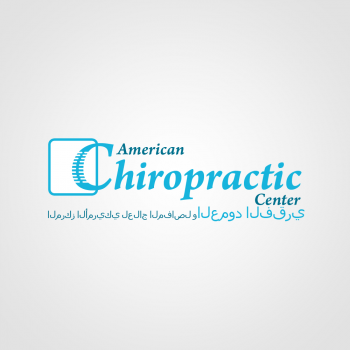 holistic chiropractic center