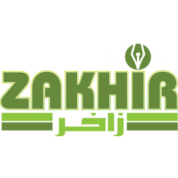 New logo by Moshomedia for malshamsi