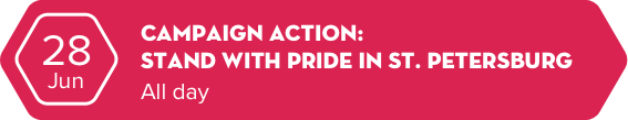 June 28 - Campaign Action: Stand with Pride in St. Petersburg - All day