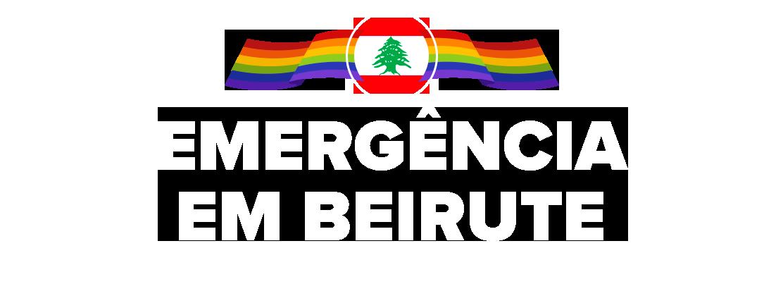 Emergência no Libano