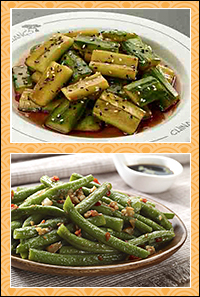 P.F. Chang's: Veggie Sides