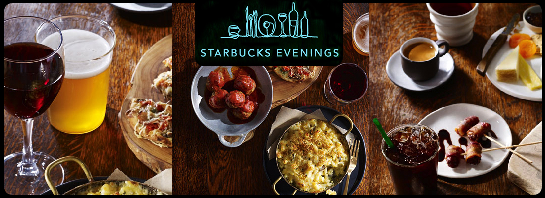 Starbucks Evenings: Coming to Your Local Coffeehouse?