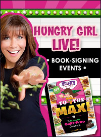 Hungry Girl Is Coming to Town!